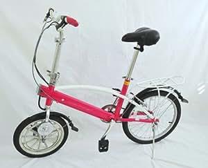 e-Lightning Superlight Folding Electric Bicycle Only 27 Pounds, Lithium Ion Internal Batteries, Neodymium Motor, Magnalium Frame