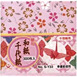 "Origami Paper - Washi Chiyogami Style, 300 Sheets, 10 Designs - MINI Size (3"" Square)"