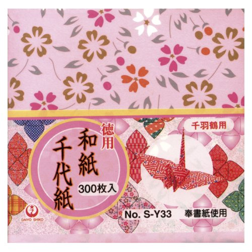 Origami Paper - Washi Chiyogami Style, 300 Sheets, 10 Designs - MINI Size (3