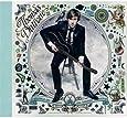 Silence On Tourne, On Tourne En Rond - Edition limitée (Digisleeve, goodies)