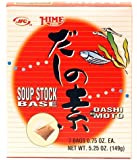 Dashi-No-Moto (Soup Stock Base) - 5.25 oz.