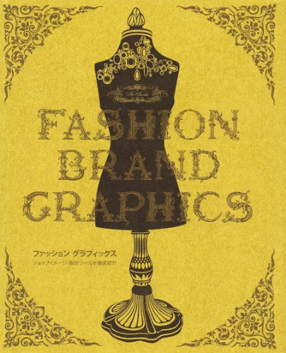 Fashion Brand Graphics