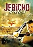 ジェリコ コンプリートBOX [DVD]