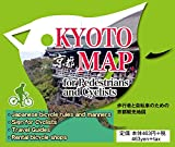 KYOTO MAP for Pedestrians and Cyclists ~歩行者と自転車のための京都観光地図~