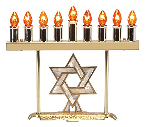 Electric Menorah with White Stone inlay by Israel Gifts