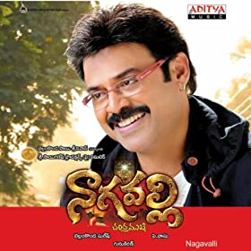 Nagavalli Telugu Audio Songs MP3 Download Album Release