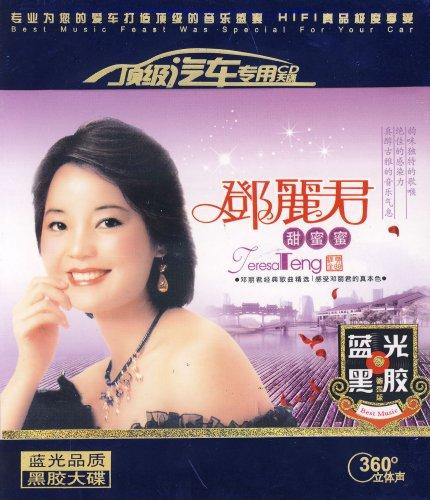 邓丽君:甜蜜蜜(cd)图片