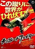 ���祳�졼�ȡ��ե������� [DVD]