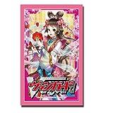 ブシロードスリーブコレクション ミニ Vol.14 カードファイト!! ヴァンガード 『花占いの女神 サクヤ』