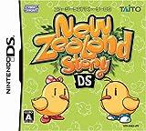 ニュージーランドストーリーDS