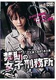 ���Ǥν��ҷ�̳�� [DVD]