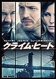 クライム・ヒート[DVD]