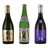 日本酒 地酒 山田錦使用3本セット 飲み比べ 720mlx3本
