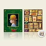 Japan Biscuit Gift Tin /Japanese Cookies Gift Box (Tivolina Holiday Bonus Pack)