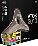 ATOK 2010 for Mac [ATOK Pad for iPhone購入支援セット]