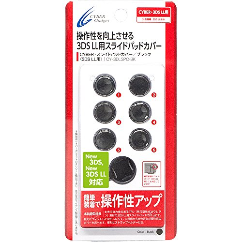 Circle Pad Cover - Nintendo (3DS LL/3DS) Black Accessory Japan Inport (Slide Pad 3ds Xl compare prices)