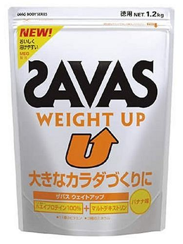 SAVAS Weight Up Whey Protein Banana flavor - 1.2kg