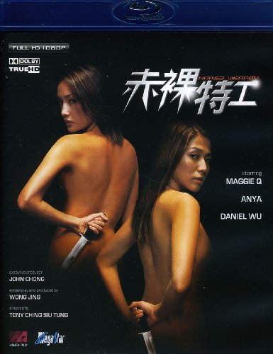 Naked Weapon [Blu-ray]