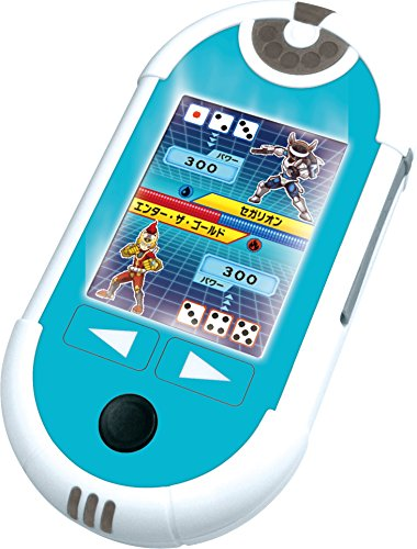 Sega Toys Hero bank bank von G Gokachi kite Ver.