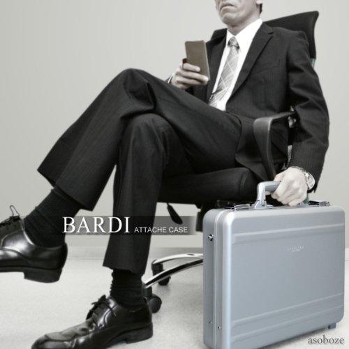【BARDI(バルディ)BA-E004 紳士用 アルミ アタッシュケース】 鍵付 アルミアタッシュケース アタッシェ ビジネスバッグ パソコン PC b4 収納 出張 シルバー 男性 メンズ