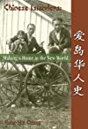 Chinese Islanders: Making a Home in the New World (The Island Studies Series)