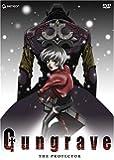 Gungrave - The Protector  (Vol. 5)