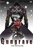 echange, troc Gungrave 5: Protector