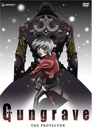 Gungrave 5: Protector [DVD] [Region 1] [US Import] [NTSC]
