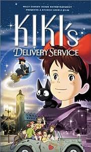 Kiki's Delivery Service [VHS]