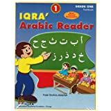 IQRA' Arabic Reader Textbook: Level 1 (New Edition)