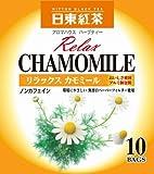 アロマハウス リラックス カモミール 10袋