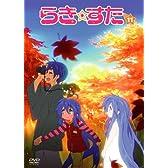 らき☆すた 11 限定版 [DVD]