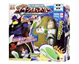Disney Toy Story Buzz Lightyear Space Buster