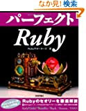 �p�[�t�F�N�gRuby (PERFECT SERIES 6)