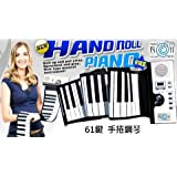 """Roll Up Piano - Yamano Digital & Portable 61 Keys Roll-Up Piano Electronic MIDI Keyboard with 16 MIDI Output Channels Design by the INVENTOR YAMANO JAPAN - (YAMANO is the ONLY brand Voted as one of """"THE MOST AMAZING INVENTIONS"""" by the editors of Time Magazine)"""