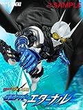 仮面ライダーW(ダブル) RETURNS 仮面ライダーエターナル【DVD】
