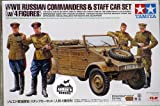 Tamiya 1/35 WWII Russian Commanders/Staff Car