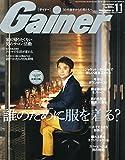 Gainer (ゲイナー) 2014年 11月号 [雑誌]