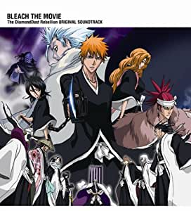 劇場版 BLEACH The DiamondDust Rebellion Original Soundtrack