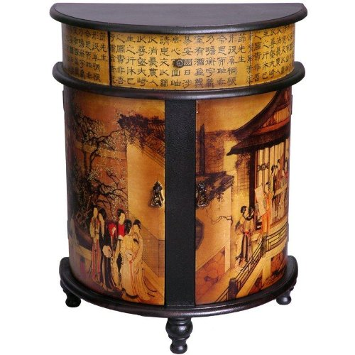 Oriental Furniture Unique Interesting Unusual Accent Chest Best Price Value, 27-Inch Village Gathering 1/2 Round Asian Art Print Liquor Cabinet front-254676