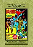 img - for Marvel Master Works Golden Age Daring Mystery HC Vol 02 book / textbook / text book