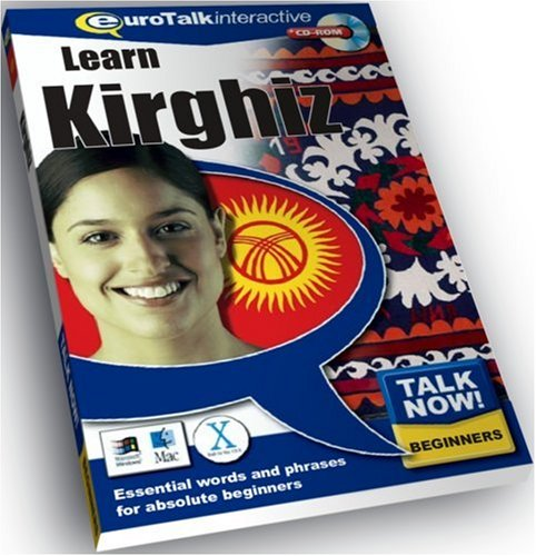 Talk Now Learn Kirghiz: Essential Words and Phrases for Absolute Beginners (PC/Mac)