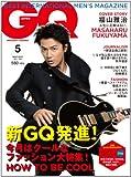 GQ JAPAN (ジーキュー ジャパン) 2012年 05月号 [雑誌]
