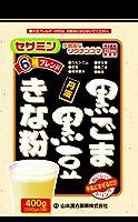 山本漢方製薬 黒ごま黒豆きな粉 お徳用 400g