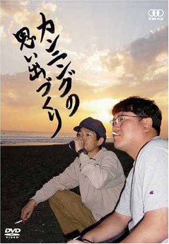 中島忠幸の画像 p1_10