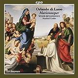 ラッスス(ラッソ):聖母マリアの夕べの祈り (Orlando di Lasso: Marienvesper)