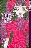 Paradise Kiss, Book 3