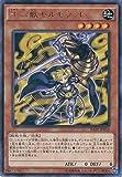 遊戯王カード RATE-JP014 十二獣モルモラット(レア)遊☆戯☆王ARC-V [レイジング・テンペスト]
