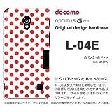 docomo Optimus G Pro L-04E ケース Optimus G Pro L-04E カバー ケース・ジャケット【白バック・赤ドット/l04e-M107W】