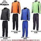 Kappa(カッパ) ウインドトップ パンツ 上下セット 【メンズ】 (KF552WT13/KF552WB14) (S, Yグリーン×Oブラック(YG/OB))